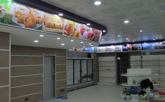 caseta de interior cu led-uri